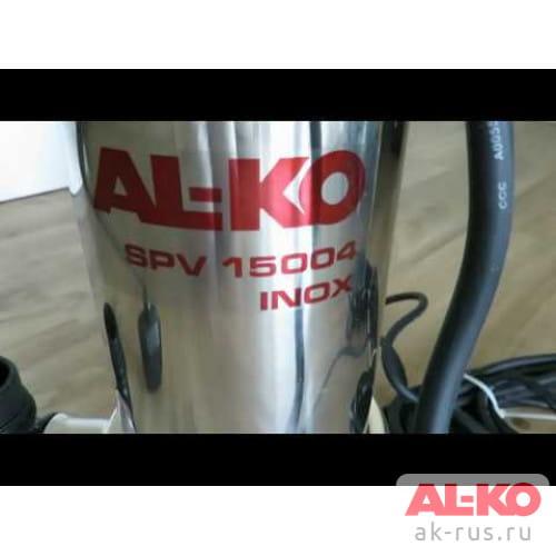 Насос погружной для грязной воды AL-KO SPV 15004 Inox