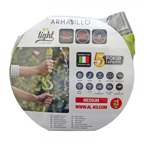 Шланг садовый AL-KO Armadillo Superlight 1/2 дюйма, 15 м