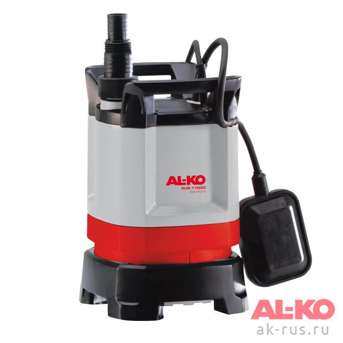SUB 11000 Comfort 113508 в фирменном магазине AL-KO