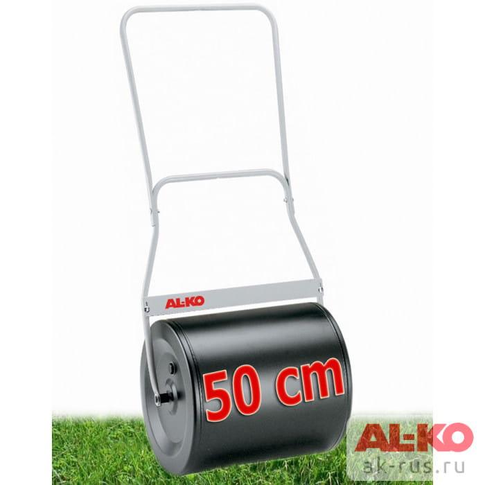 Валик садовый AL-KO GW 50