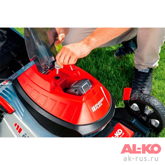 Газонокосилка аккумуляторная AL-KO Moweo 46.5 Li SP + акк. + з/у (комплект)