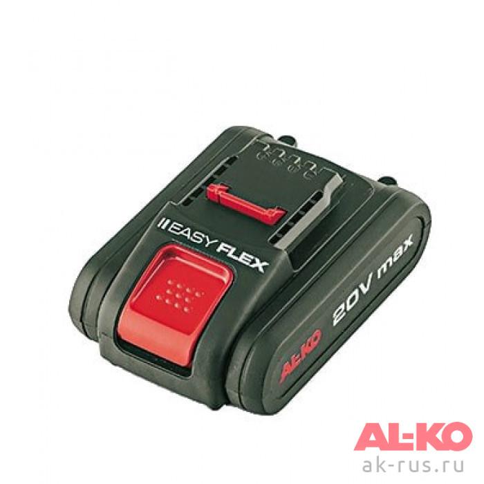 EasyFlex B 50 Li 113559 в фирменном магазине AL-KO