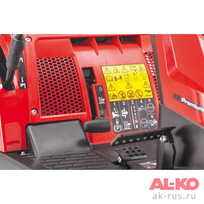 Трактор газонный solo by AL-KO R 7-65.8 HD
