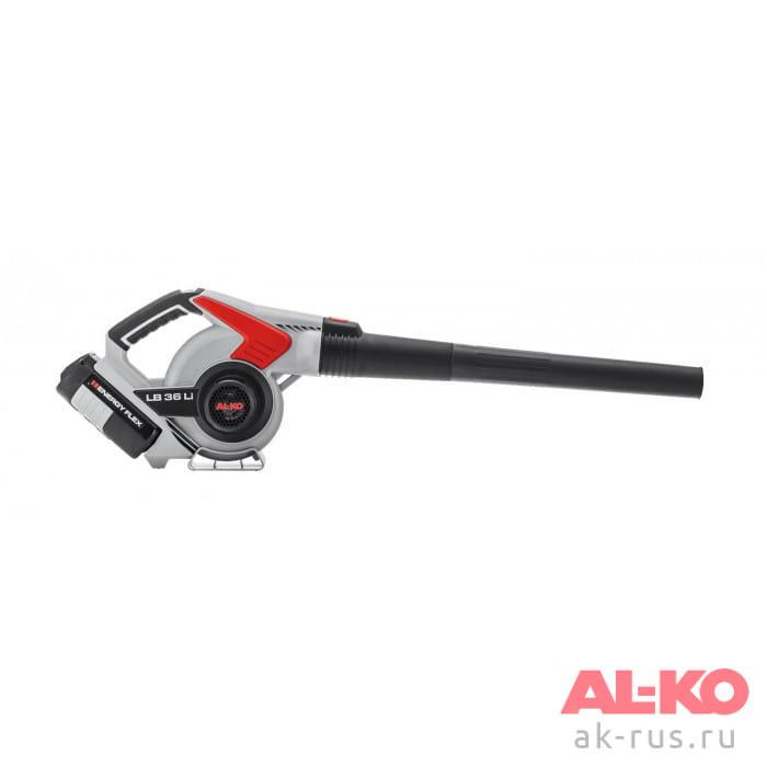 Воздуходувка садовая аккумуляторная AL-KO 36 Li LB