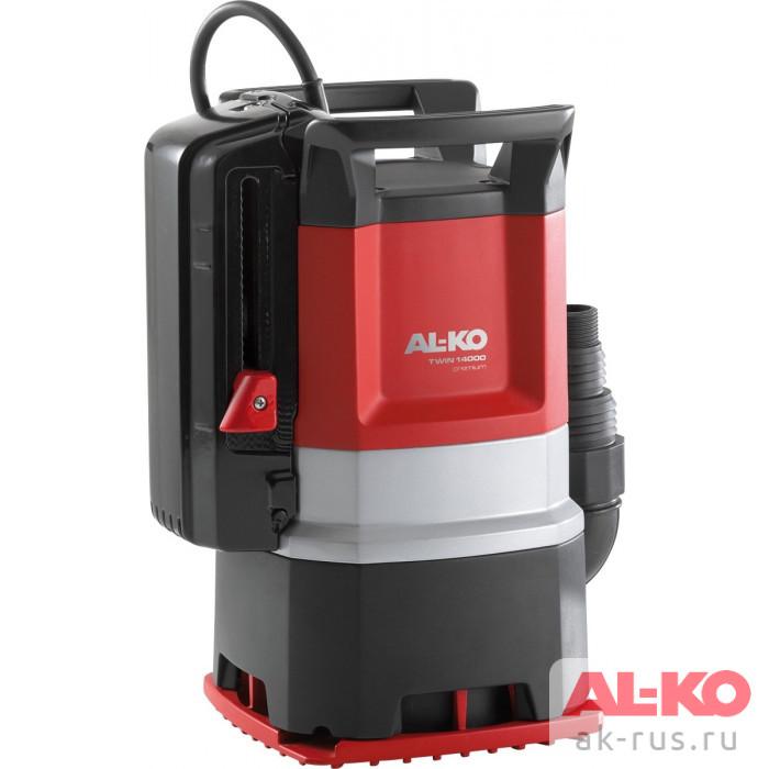 TWIN 14000 Premium 112831 в фирменном магазине AL-KO