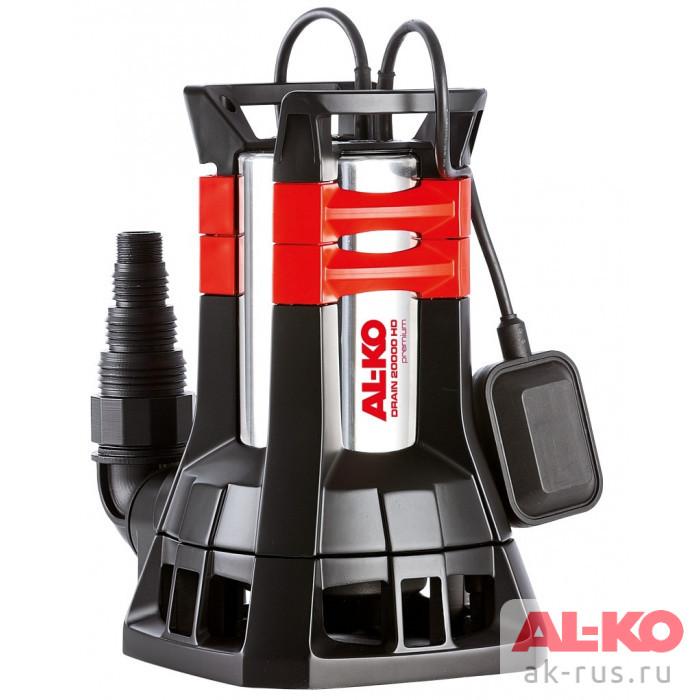 Drain 20000 HD 112836 в фирменном магазине AL-KO