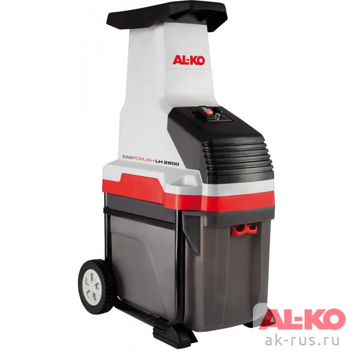 Easy Crush LH 2800 112853 в фирменном магазине AL-KO