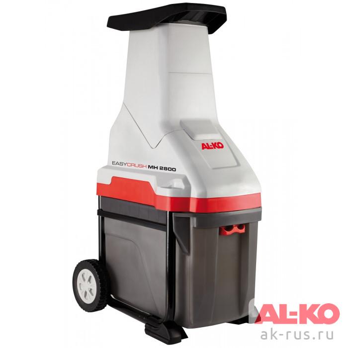 Easy Crush MH 2800 112854 в фирменном магазине AL-KO