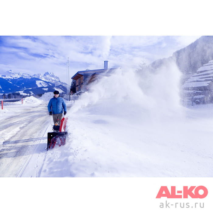 Снегоочиститель бензиновый AL-KO SnowLine 560 II