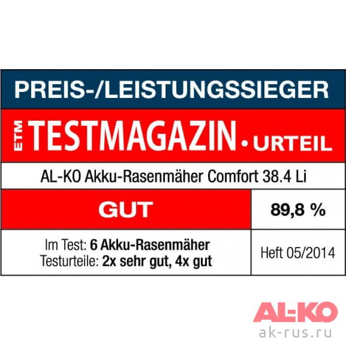 Газонокосилка аккумуляторная AL-KO 38.4 Li Comfort