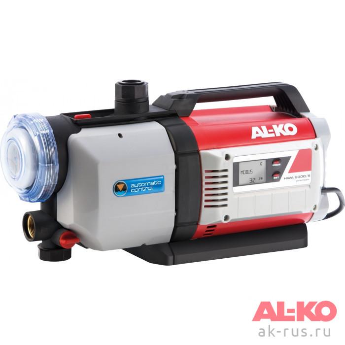 HWA 6000/5 Premium 113141 в фирменном магазине AL-KO