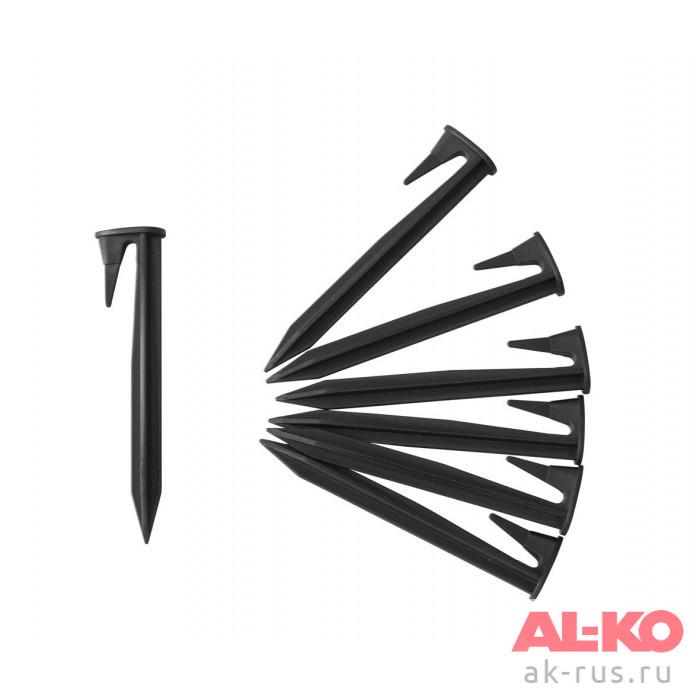 Упаковка дополнительная с колышками AL-KO (90 штук)