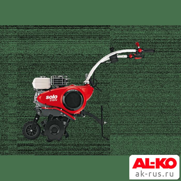 Мотокультиватор solo by AL-KO 510 HV