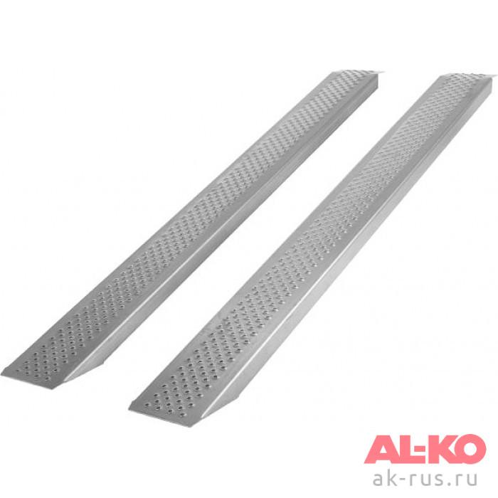 S 1000 - 2,5 м прямая 130570 в фирменном магазине AL-KO