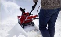 Снегоуборщики электрические